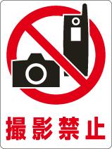 写真を撮るだけ!無料のおすすめ文字認識(OCR)アプリ5選